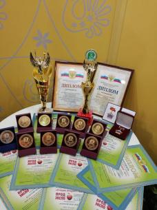 Итоги участия  производителей Вологодской области  в конкурсной программе 28-й Международной выставки продуктов питания, напитков и сырья для их производства «Продэкспо – 2021»